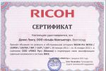 Ricoh Pro 907EX_1107EX_1357EX_907_1107_1357